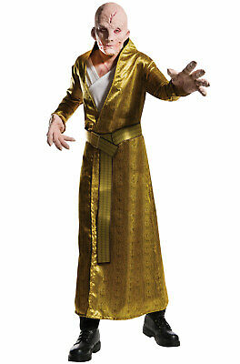 Brand New Star Wars VIII Deluxe Supreme Leader Snoke Adult Costume - Supreme Star Wars Costumes