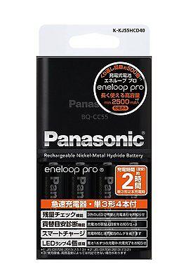 Charger + 4 Panasonic Eneloop Pro Batteries 2500 mAh AA Rechargeable Batteries