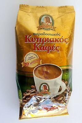 Café Suelo Tradicional Chipre Griego Amalia Top Calidad-1 Paquete de 200g