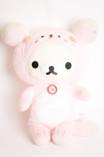 Rilakkuma Bear Bunny Ears  Plush Toy Doll