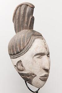 Igbo Mask, Nigeria, African Tribal Arts, African Masks