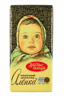 Alenka Best Russian Milk Chocolate USSR Quality 100g bar 1