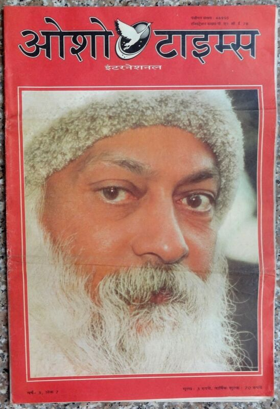 Osho Times 15 April 1990 24 pgs wi many historic Rajneesh pictures Pune India Ӝ