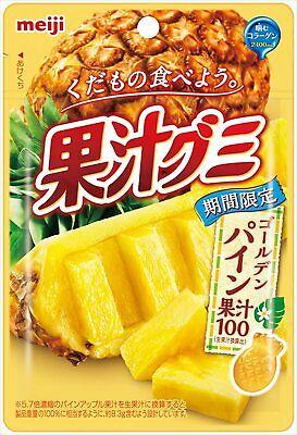 MEIJI kaju gummy golden pineapple 47g
