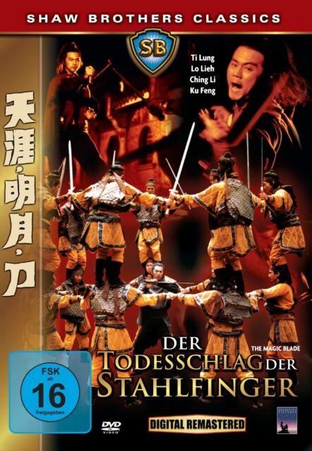 DVD/ Der Todesschlag der Stahlfinger - Shaw Brothers Classics !! NEU&OVP !!