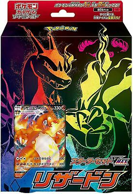 Pokemon - Deck Charizard Vmax - Japanese - sC 002/021