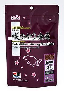 Hikari Saki Goldfish 7 oz - SHIPS FROM USA