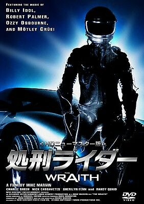 THE WRAITH 1986 HD New Master Edition  - Japanese original DVD