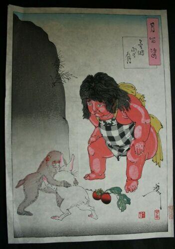 JAPANESE WOODBLOCK PRINT  YOSHITOSHI