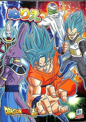 Dragon Ball Super Art & Colour Book From Japan - Brand New