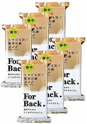 NEW Pelican Soap Medicated Anti Acne Soap For Back 135g 6 pieces set  F/S