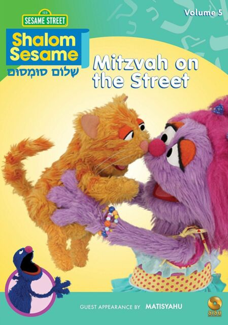 DVD:MITZVAH ON THE STREET - SESAME STREET - NEW Region 2 UK
