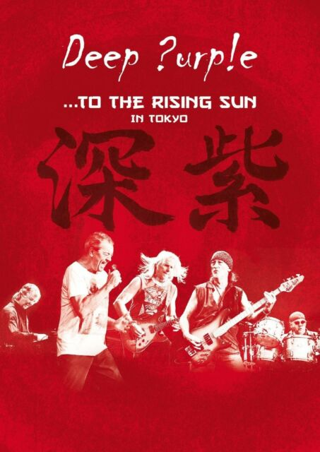 DEEP PURPLE - TO THE RISING SUN (IN TOKYO)  DVD NEU