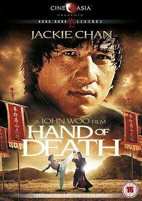 Hand Of Death DVD Jackie Chan, Sammo Hung, John Woo - New/Sealed