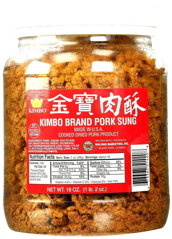 как выглядит KIMBO Brand Pork Sung Cooked Dried Pork Product 18 oz FREE 2-3 DAYS SHIPPING фото