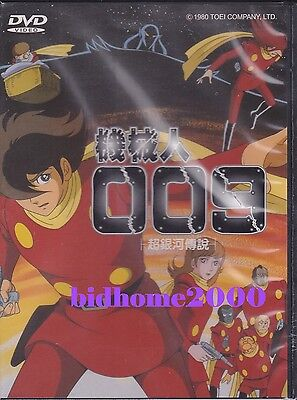 Cyborg 009 - The Legend Of The Super Galaxy Movie DVD (New‧Sealed)Taiwan