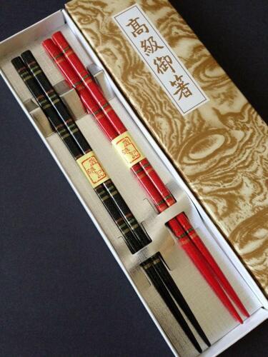 "2 Pairs Japanese 9"" Lacquer Chopsticks Hair Sticks Gift Set Stripe Made in Japan"