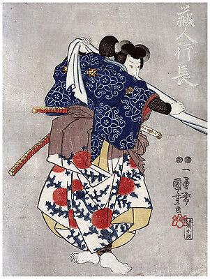 616.Oriental-Asian Wall  Art Decoration POSTER.Graphics to decorate home office. - Oriental Wall Art