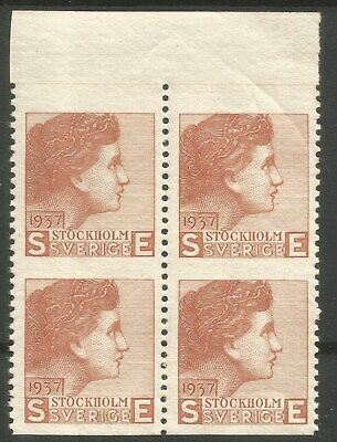 Czeslaw Slania, Sweden, Experimental printings!, block of 4, errors