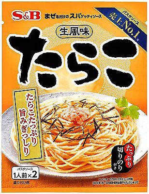 S/s Sauce (F/S S&B Tarako Cod roe Pasta sauce (Raw type)  2pc x 10 bags Ships from Japan)