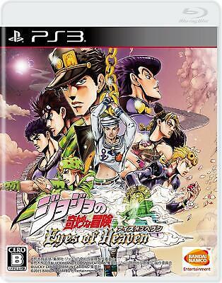 JoJo's Bizarre Adventure Eyes of Heaven Playstation 3 PS3 Japan Import