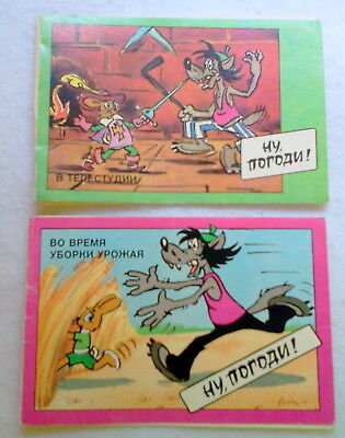 """Lot of 2 Soviet Wolf and Hare, of Russian Comic Book """"Nu Pogodi !"""" vintage USSR"""
