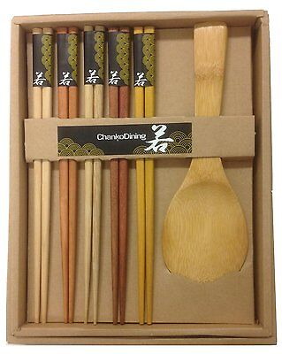 Japanese Style Chopsticks Gift Set Rice Paddle Included Natural S-2660
