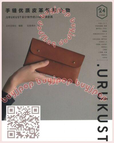SC Japanese Leather Craft Pattern Book Zipper Purse Bag Wallet
