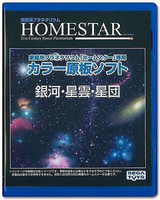 HOMESTAR Home Planetarium Additional DISK Galaxy nebula cluster Ver w/ Tracking