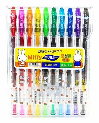 Dong-A Miffy Bunny Gel Ink Scented Rollerball Pens 0.5mm 10 Color Set