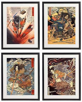 (Japanese Samurai Warriors 07 Painting Wall Art Set of 4 Prints UNFRAMED)