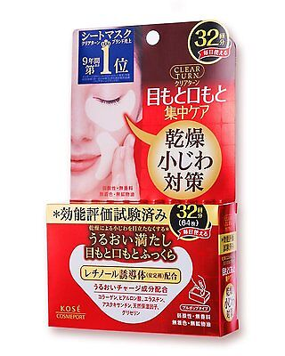 KOSE Clear Turn Moist Charge Eye Zone Mask 32 pairs 64 pcs Free S/H Japan