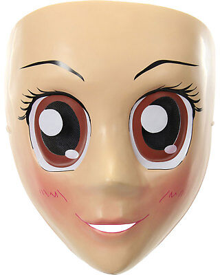 Morris Costumes Relive Anime Characters EVA Eyes Mask Brown One Size. EL444379