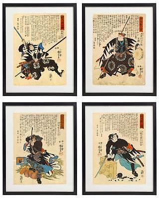 (Japanese Samurai Warriors 02 Painting Wall Art Set of 4 Prints UNFRAMED)