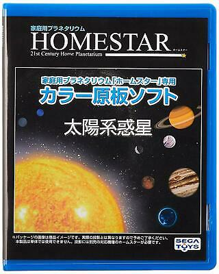 "Original software for HOMESTAR ""Solar planets"" SEGA TOYS Japan F/S"