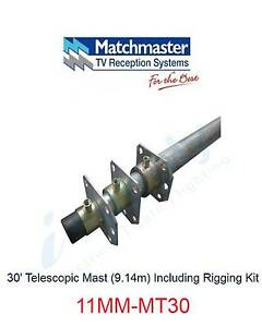 MATCHMASTER Antenna 30' Telescopic Mast (9.14m) Including Rigging Parramatta Parramatta Area Preview