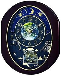 Rhythm VELVET COSMOS Musical Magic Dial Motion Wall Clock 4MH428WU06