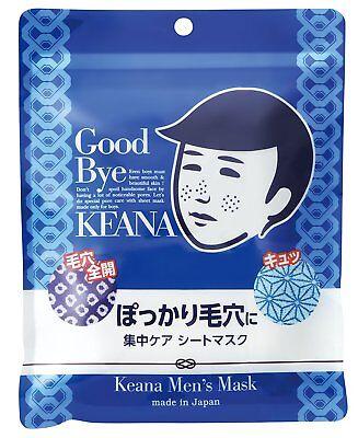 Men's Face Mask Keana Nadeshiko Facial Treatment Japanese Ri