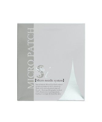 Spa Treatments i Micro Patch (2 Sheets X 4) / Eye Care from Japan