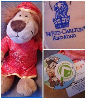 Collectable Lion The Ritz-Carlton Hong Kong BNWT 12 in tall Chinese dress plush