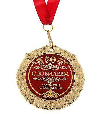 Medaille in Geschenk Karte  russisch zum 50 Jahre Jubiläum Geburtstag Party