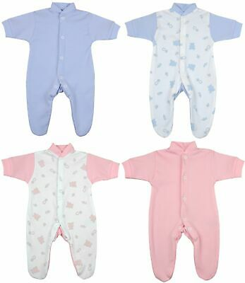 BabyPrem Micro PREEMIE Baby Clothes 2 Pack One-Pieces Sleepers Pajamas 1 - 7lb  Micro Preemie Clothes