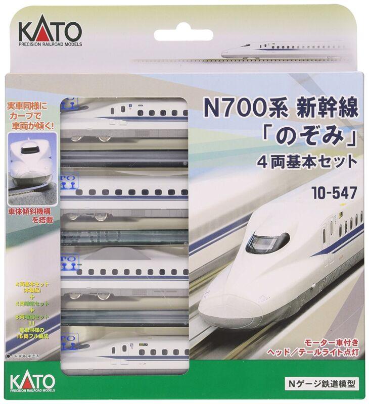 """KATO N Scale10-1174 JR Shinkansen Bullet Train Series N700A /""""Nozomi/"""" 4Car Set."""