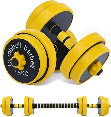GYM Adjustable Dumbbell Set 22 33 44 55 66lb Weight Barbell Plates Home Workout