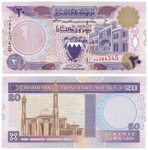Bahrain, 20 Dinars 1973 (1993), Pick 16, UNC, first issue (authorized)