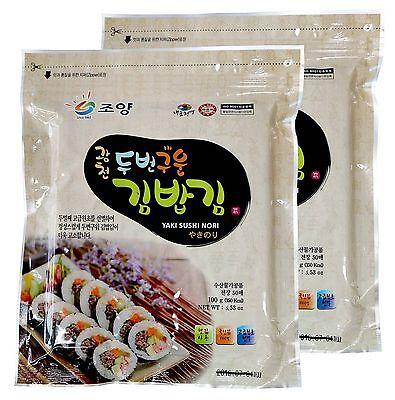 100 Sheets( 50 Sheets x 2 ), Korean Roasted Seaweed Premium Yaki Sushi Nori