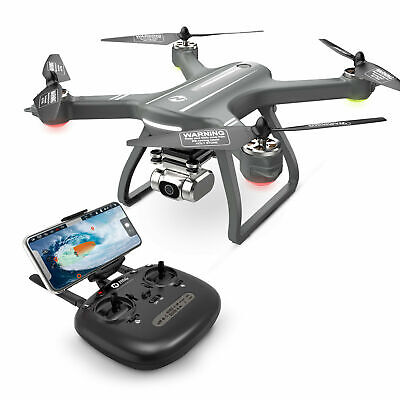 Holy Stone HS700D GPS drone with 2K camera brushless 5G wifi FPV RC quadcopter
