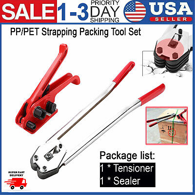 Manual Pppet Plastic Strap Tensioner Sealer Strapping Machine Packing Tool Us