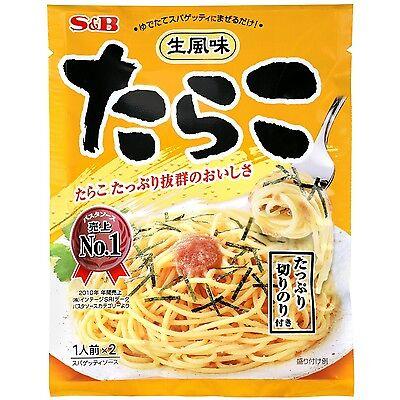 "Popular menu of Japan ""TARAKOCod roe pasta"" souce Just mix with boiled pasta ×10"