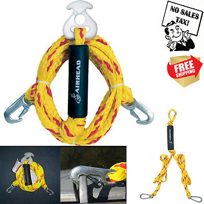 Multi Purpose Tow Rope Heavy Duty Y Harnes Tube Towable Pulling Boat  Water Ski  ()